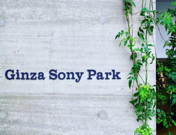sony park3